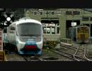【迷列車】富士急の歴代特急車