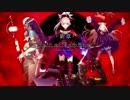 【1.5部開幕】Fate/Grand Order【新章】 -Epic of Remnant- PV 最高画質