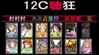 こんな人狼ゲームのお話【11(5日目)
