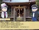 [シノビガミ]なごみ探偵と忍者ごっこ[第一サイクル前半]