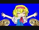 ICGドラムキットBB.m4a1 thumbnail