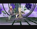【MMDカゲプロ】No3とNo1に踊ってもらった【光速姉妹様verリモコン】