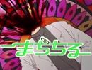 【実況】まぢかる×サスペンス=「まぢちる」【Part3】