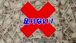 名列車で行こう 歴史編 新幹線開業前夜