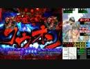 【パチンコ】 CR3×3EYES (サザンアイズ) 大帰滅への道 4无 【実機】