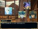 【遊戯王仮想卓】主人公とライバルでマギカロギア【第2幕】Part02