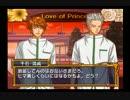 【テニスの王子様】Love of Prince 会話集【千石清純】