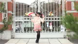 【♡拡大しました♡】 【やよい】千本桜踊ってみた【初投稿】