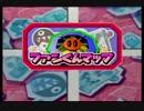 マリオパーティ3実況プレイ part18【真究極ノンケ対戦記】