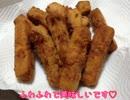 【みっこ】高野豆腐でドーナツ作ってみた