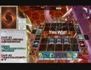 遊戯王ADSで世紀末トーナメント part4