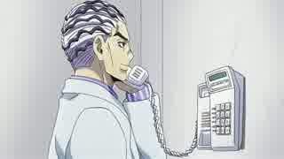 【ジョジョMAD】間違い電話の相手は?