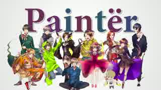 Paintër - Like No Other -