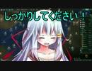 狂気!霊夢ちゃんが逝く、極大銀河マップで「ステラリス」に挑戦 3
