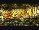 【2016北海道道の駅スタンプラリー】 道東・道北ツーリング Vol.16 6日目④