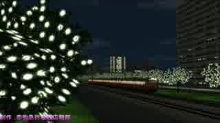 【A列車で行こう9】恋街急行電鉄開発記第1