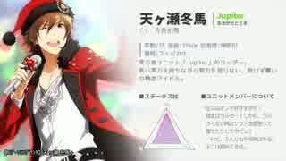 【アイドルマスター】315プロ所属アイドル46人一覧【SideM】