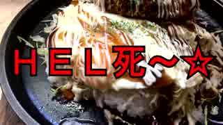 肉食堂 優の『名物!牛カツライス』(浅草