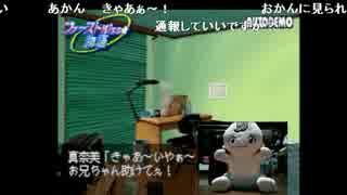 Spiderman Plug and playのカメラ配信テスト