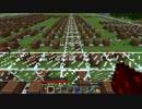 Minecraftで「緑のサナトリウム」