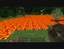 【Minecraft】プリセット一部いじり損ねて大惨事