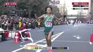 【MAD】第93回 箱根駅伝 復路ハイライト~