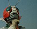 仮面ライダーV3 第51話「ライダー4号は君だ!!」