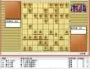 気になる棋譜を見ようその919(藤井九段 対 高見五段)