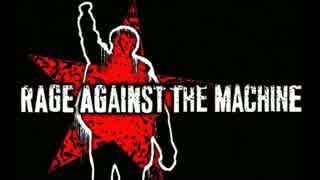 【作業用BGM】Rage Against The Machine Side-B