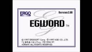 EGWORD_PS版