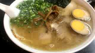 中華そば 高はしの叉焼麺