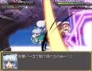 【実況】戦術とか下手な⑨が幻想少女大戦妖を実況プレイpart54
