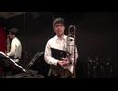 【第12回】秀一が週一トロンボーンを練習してみた