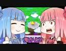 【ボイスロイド実況】茜のカービィボウルをプレイするで!part17