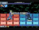 ロックマンエグゼ4 SPナビ戦まとめ(カウンター1~3禁止)