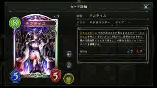 ネ フ テ ィ ス ガ チ ャ.semi-hig