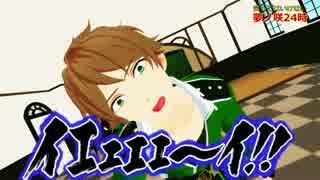 【MMDあんスタ】Lips Are Movin+サンシャ