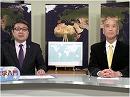 【地政学入門】第13回:「ヨーロッパ」-地理上の発見