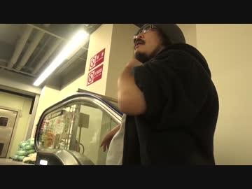 業務用スーパーでガッツリ買い出しだ!