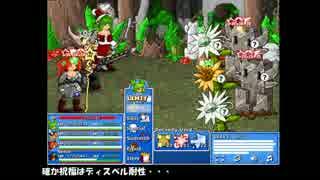 のんびり Epic Battle Fantasy 4 part45