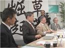 3/3【討論】平成29年経済大予測[桜H29/1/7]