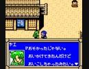 【実況】RPGでもがんばっちゃうゴエモン#5【飛び出せ鍋奉行!】
