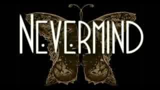 【実況】 医者になってトラウマを治療するゲーム [Nevermind] 最終回 thumbnail