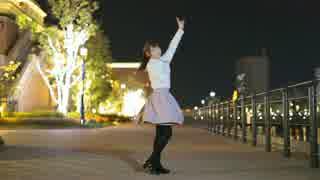 【きょお☆】Hand in Hand 踊ってみた【5