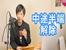 韓国の慰安婦像に対してついに日本が対抗措置!焦る韓国