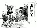 【あけおめ】年越しシューコちゃんS【2