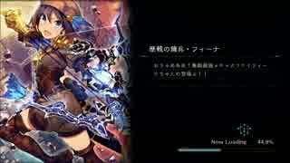 【シャドウバース】 コントロールロイヤル対アグロヴァンプ
