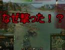 【WoT】ゆっくりテキトー戦車道 T-43編 第55回「あけでとう」