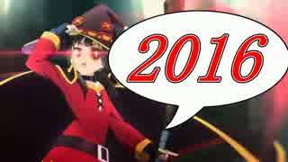 2016年 2chベストアニメランキング