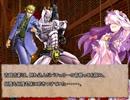 (幻想入り)平穏を捨てた元殺人鬼の幻想物語#03
